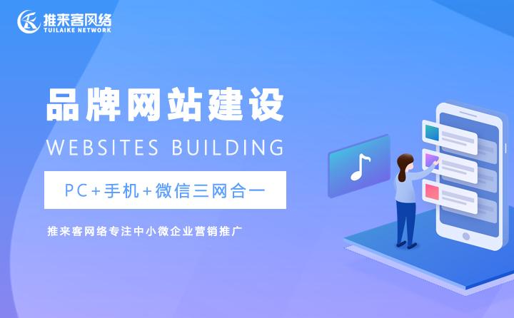 企业网站建设要注意页面上的哪些情况?